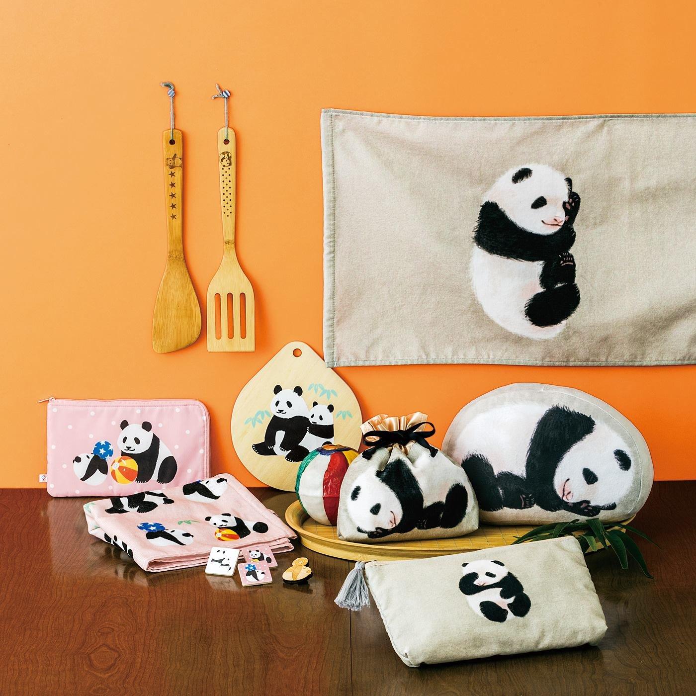 YOU+MORE! パンダが家にやってきた! のんび~りごろごろパンダ雑貨の会