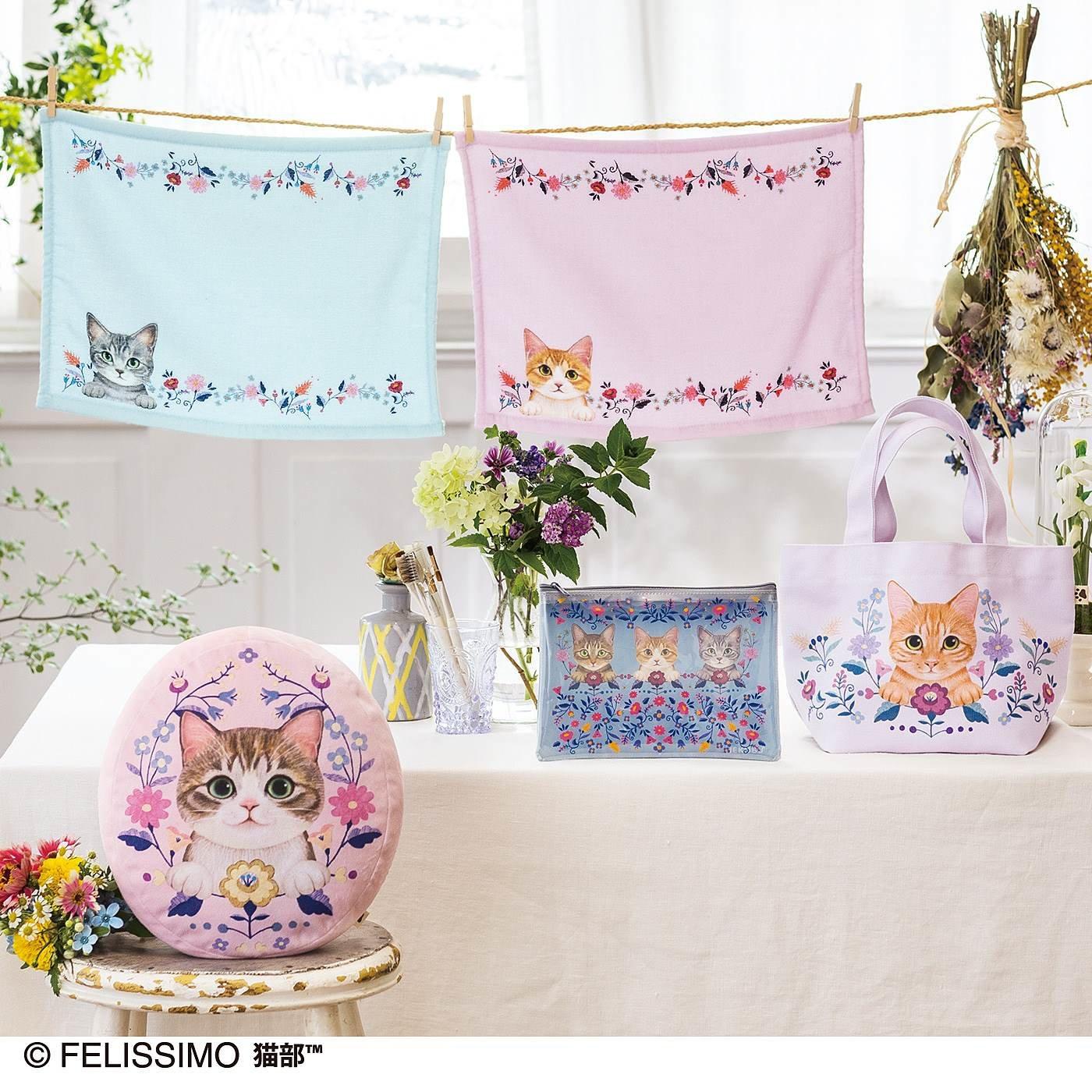 大人かわいいお花と猫の雑貨コレクションの会