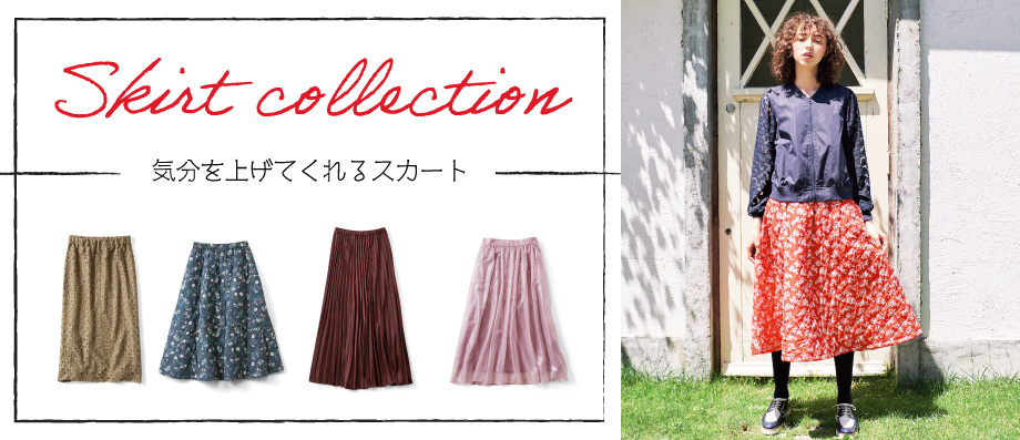 SKIRTCOLLECTION