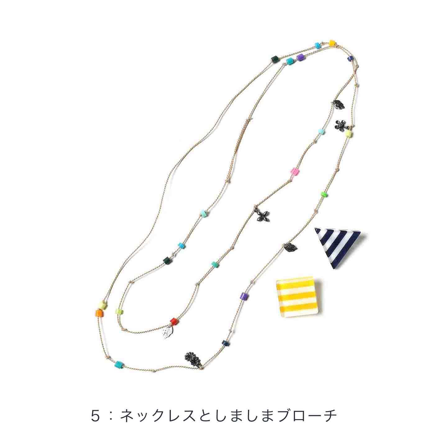 ネックレスとしましまブローチ ネックレス:全長約130cm 三角ブローチ:縦約2.7cm、横約3.1cm 四角ブローチ:縦約2.5cm、横約2.5cm