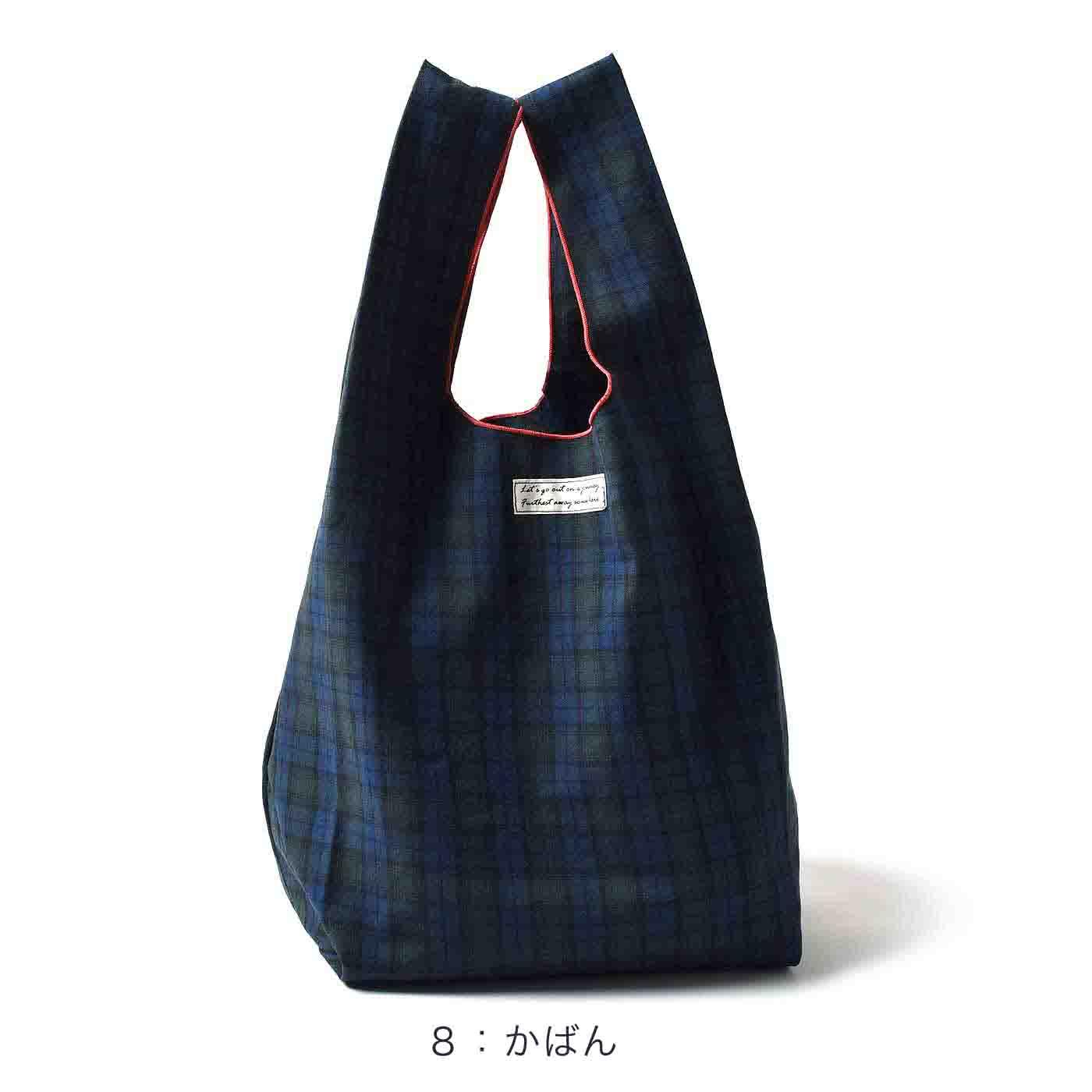 必要なものを入れて持ち歩ける肩掛けバッグ。A4サイズも入ります。綿100% 縦約55cm(持ち手含む)、横約39cm 内ポケット付き