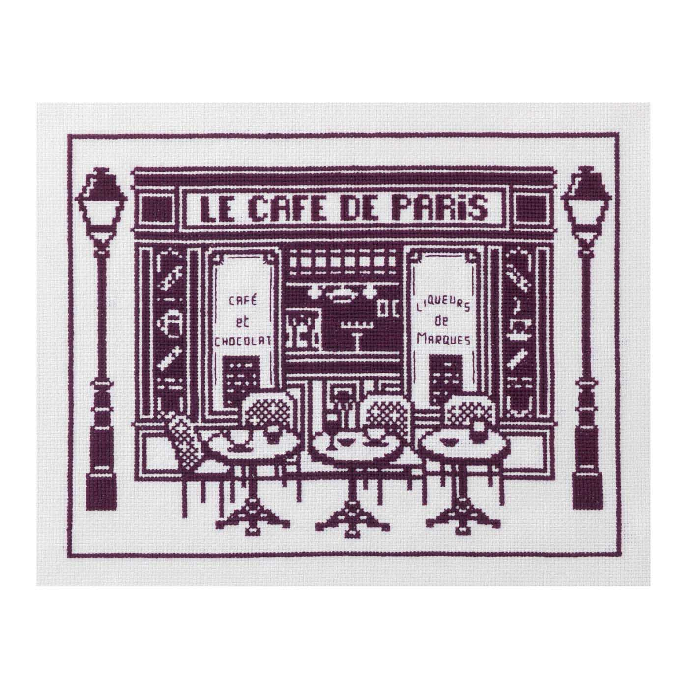 Le Caf? de Paris:パリのカフェ