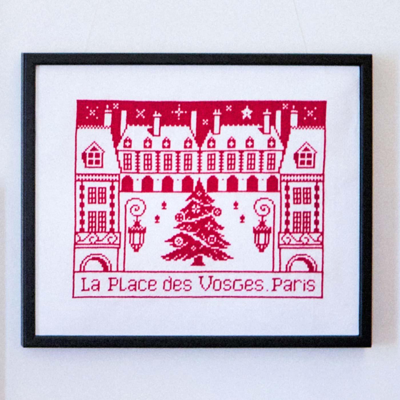 La Place des Vosges:ヴォージュ広場