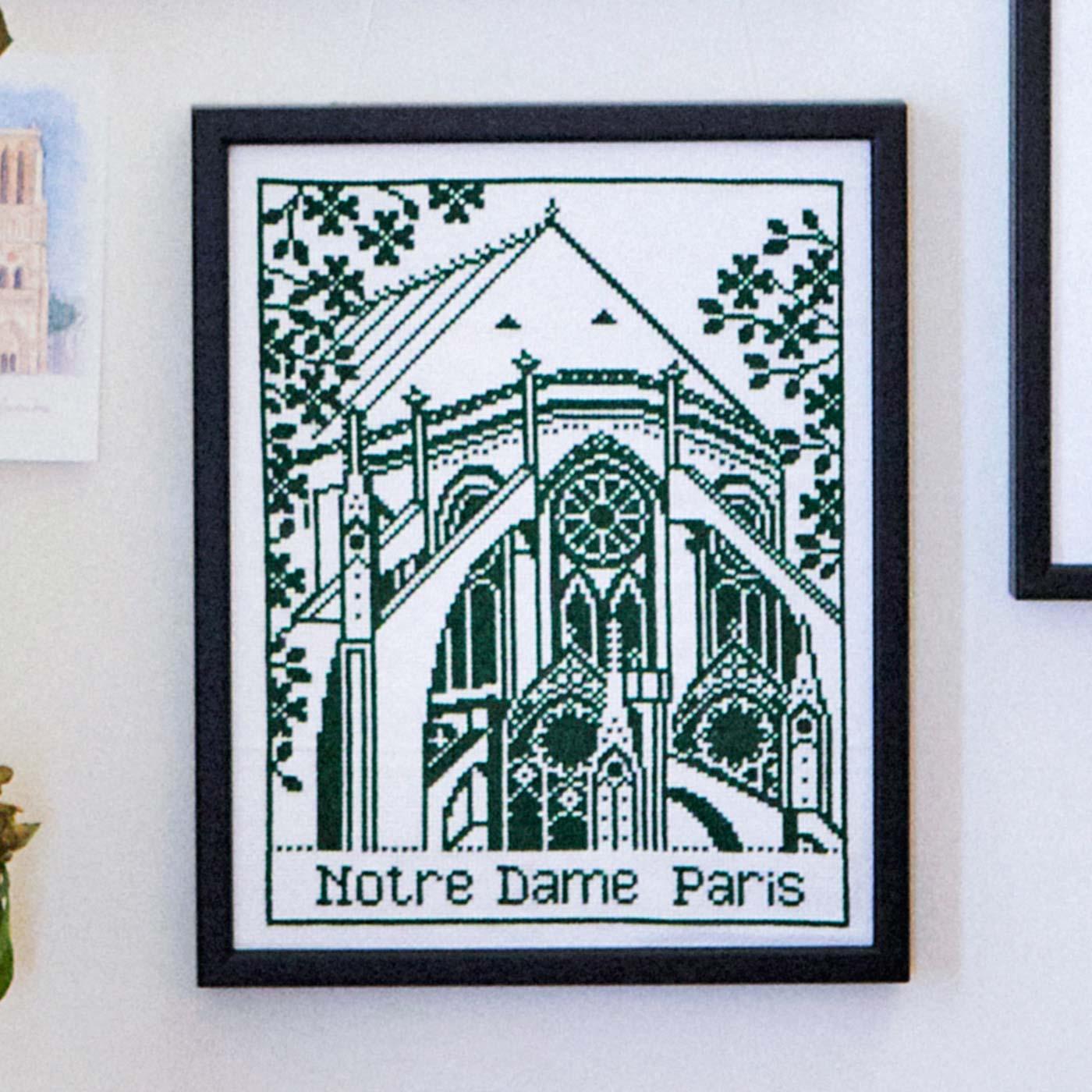 Notre-Dame:ノートルダム大聖堂