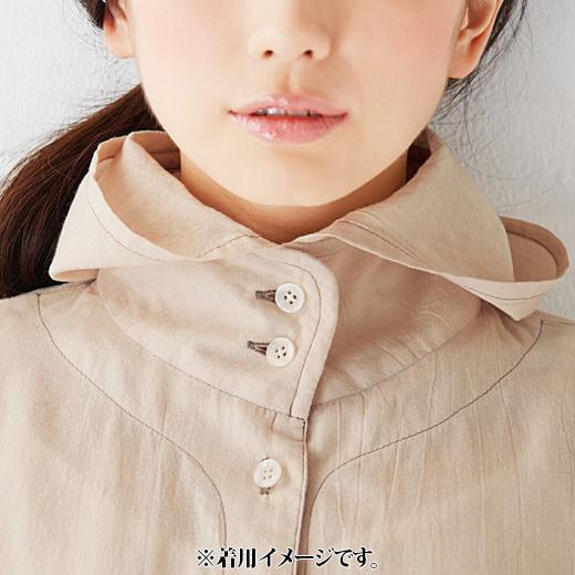 やわらかな樹脂ワイヤー入りの立体的な衿もとで首まわりをカバー。