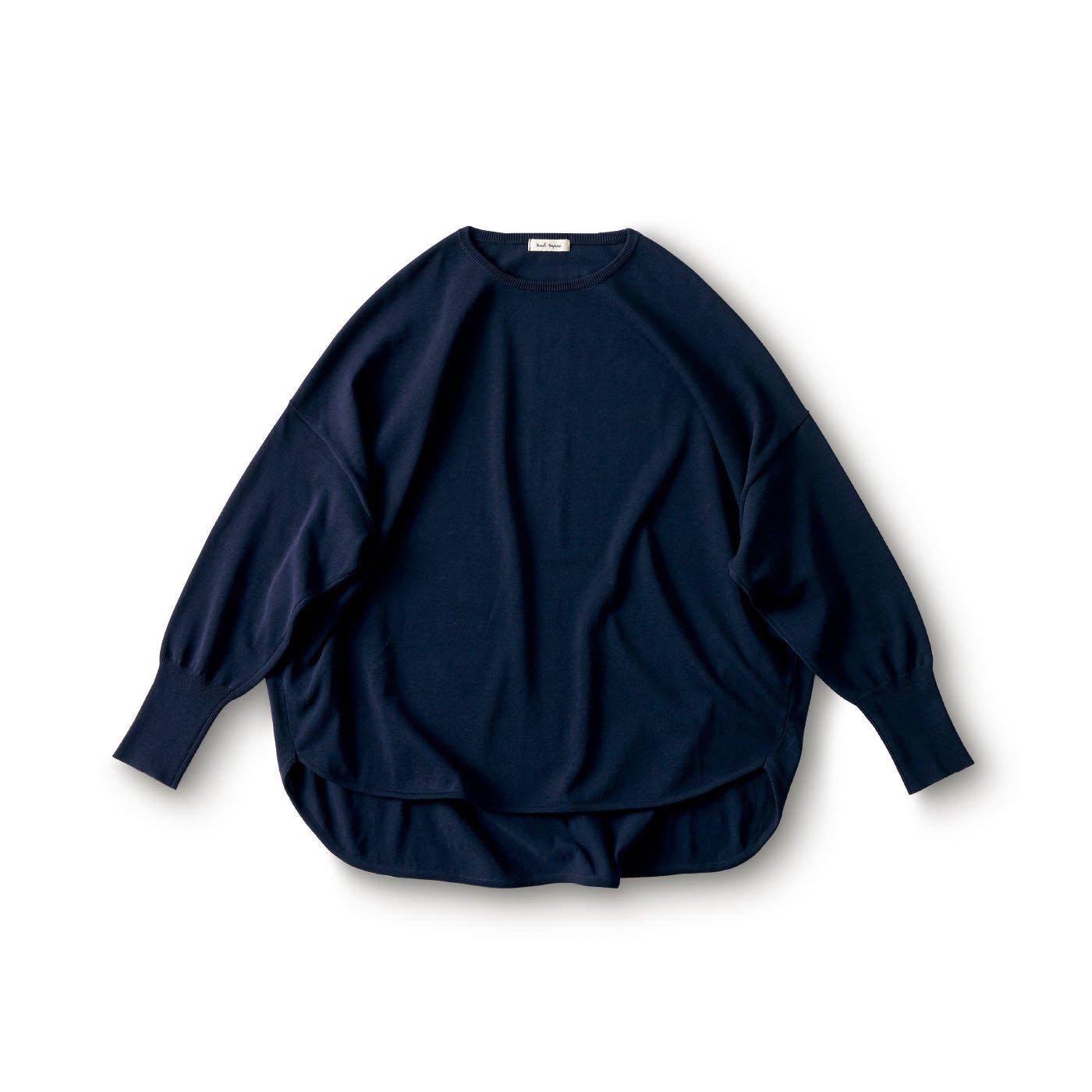 and myera 丸みのあるセーター〈ネイビー〉