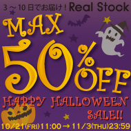 Real Stock MAX50%OFF
