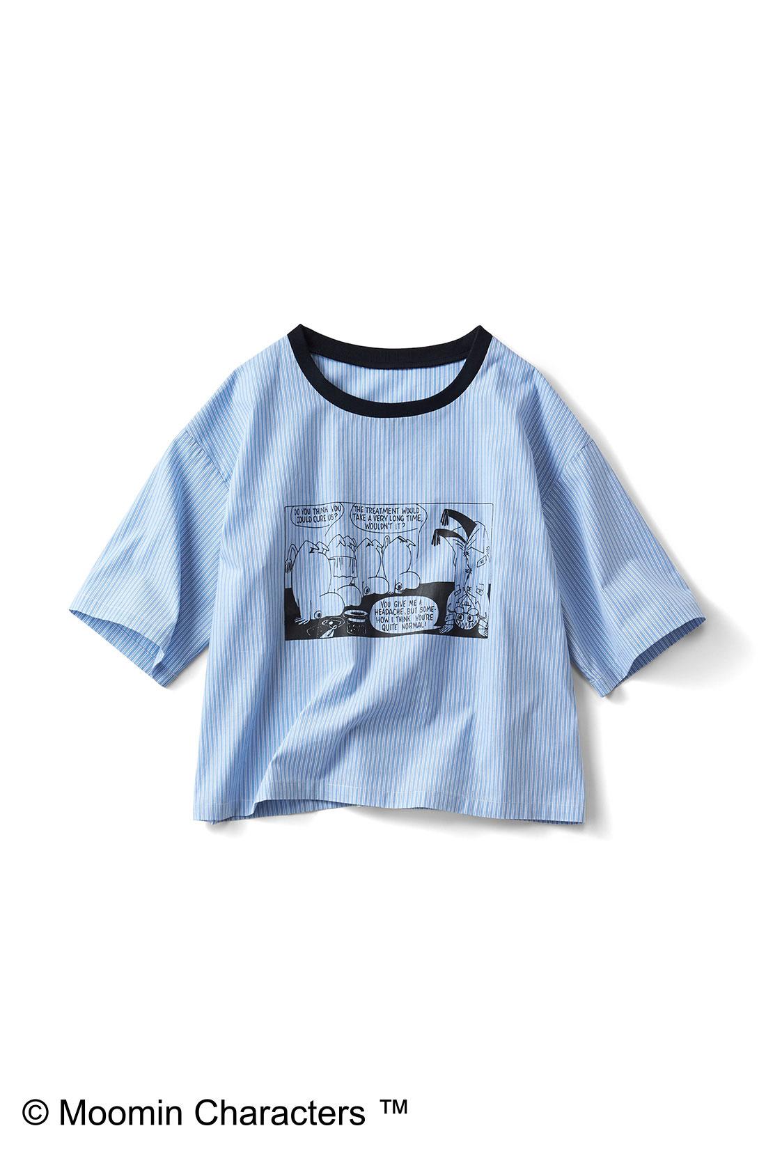 Tシャツの形なのに布はくというのがポイント!