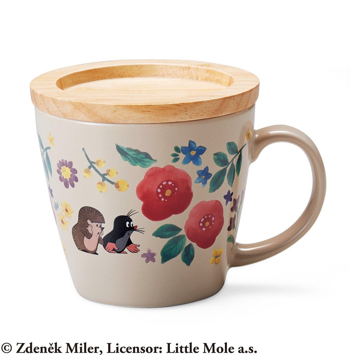 もぐらのクルテク 東欧デザインのふた付きマグカップ