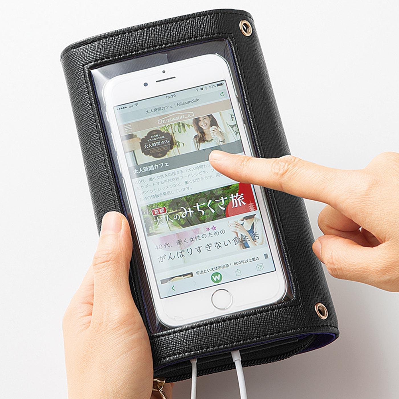 スマートフォンを入れたまま操作できます。