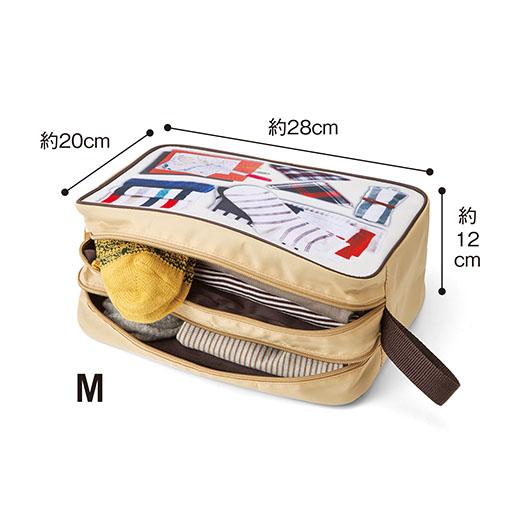 下着入れに最適。使用前と後を分けておける2室仕様。ノートや文具類にも便利。