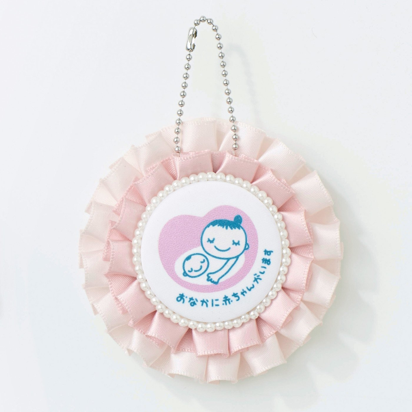 犬印本舗 マタニティロゼット〈ピンク〉