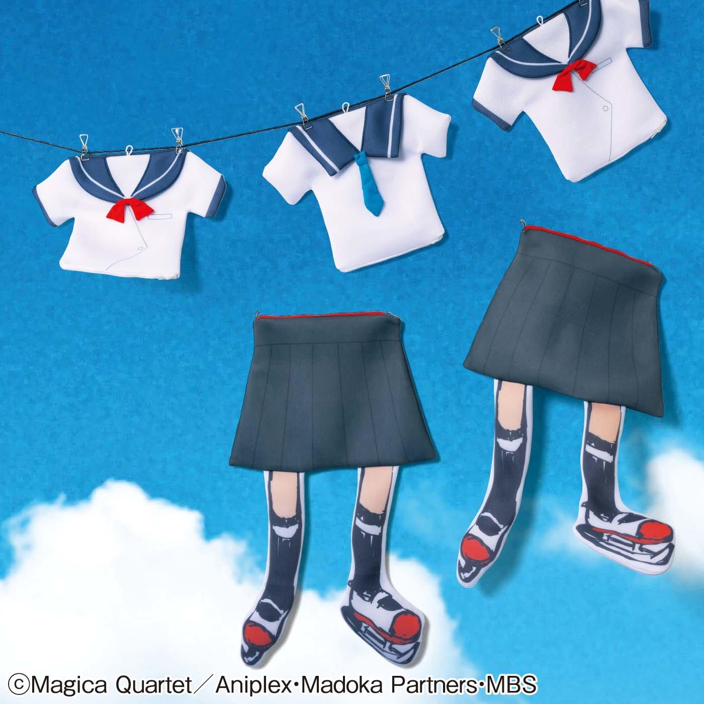 魔法少女まどか☆マギカ 委員長の魔女と手下の洗濯ネットの会