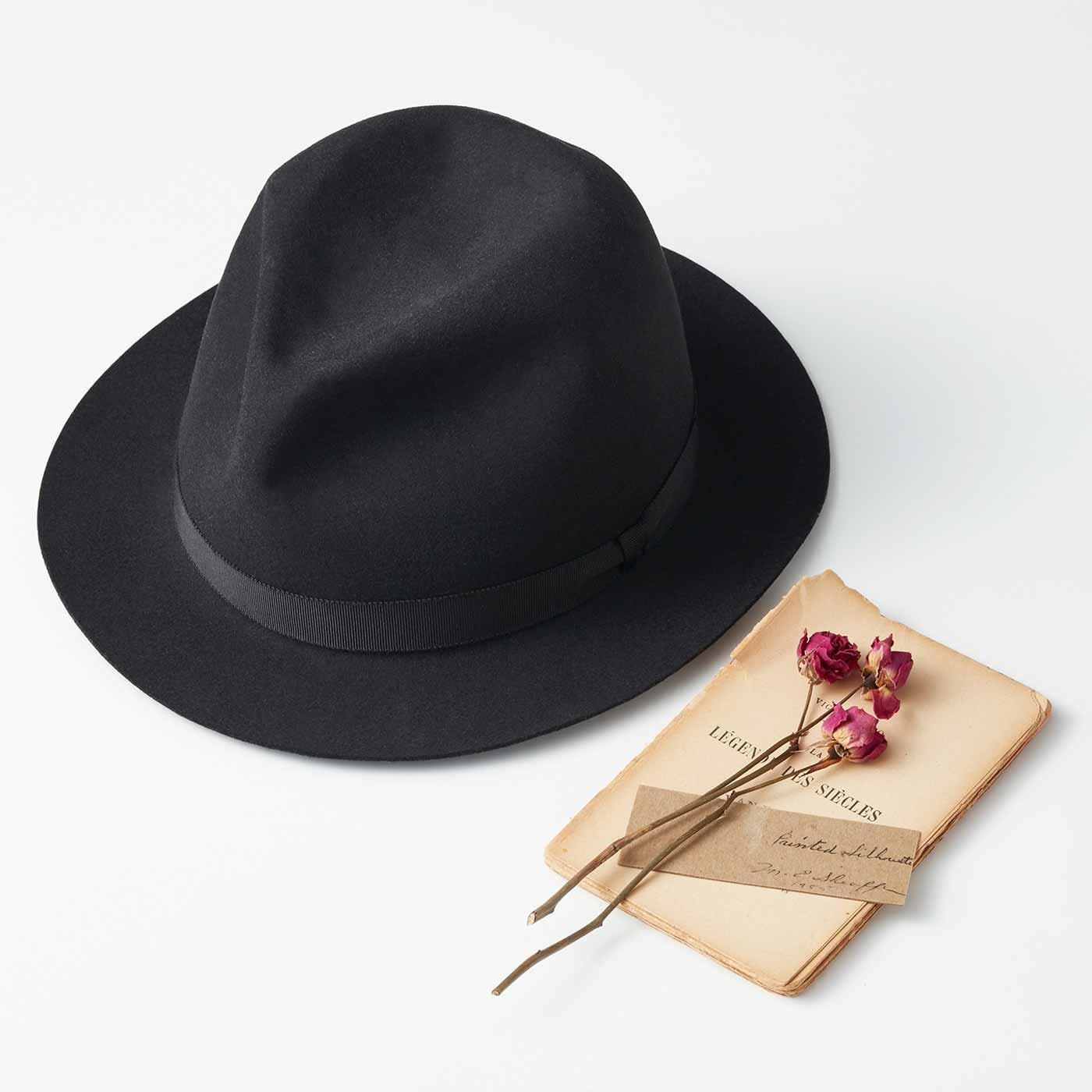 海を渡って届いた 夢の職人仕立て ポルトガルフェルト帽子〈クラシックブラック〉[帽子:日本製]