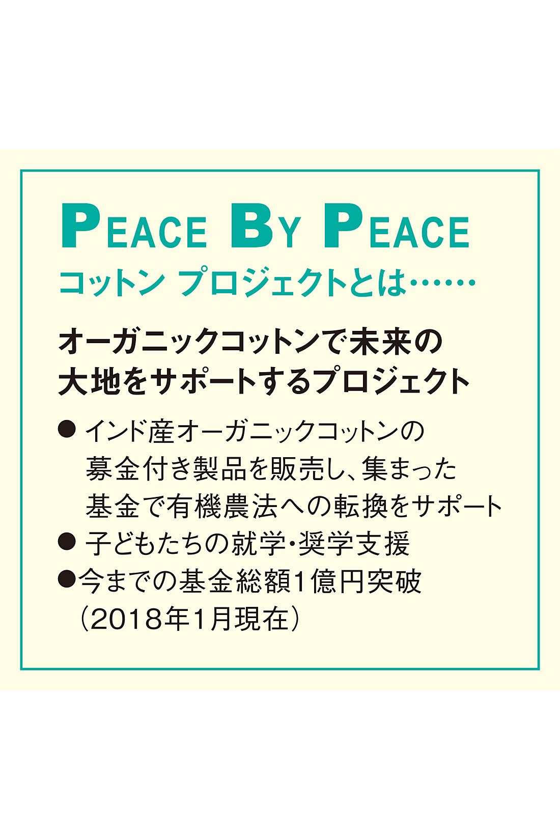 Live in comfort[リブ イン コンフォート]|Live love cotton(PEACE BY PEACE)プロジェクト リブ イン コンフォート すべてを隠しておしゃれ見えする 後ろ長めチュニック〈レッド〉