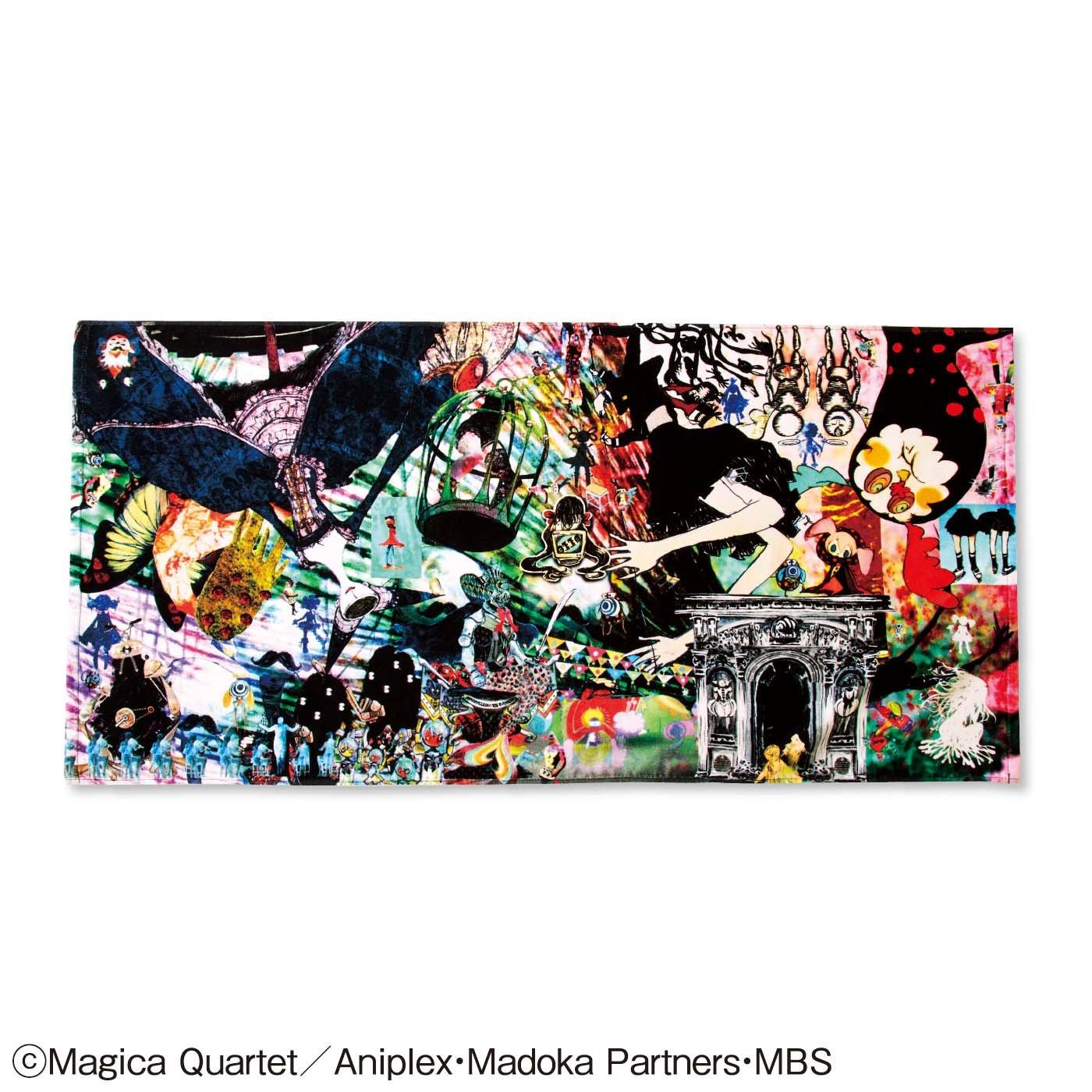 魔法少女まどか☆マギカ 魔女と手下のポスターバスタオル