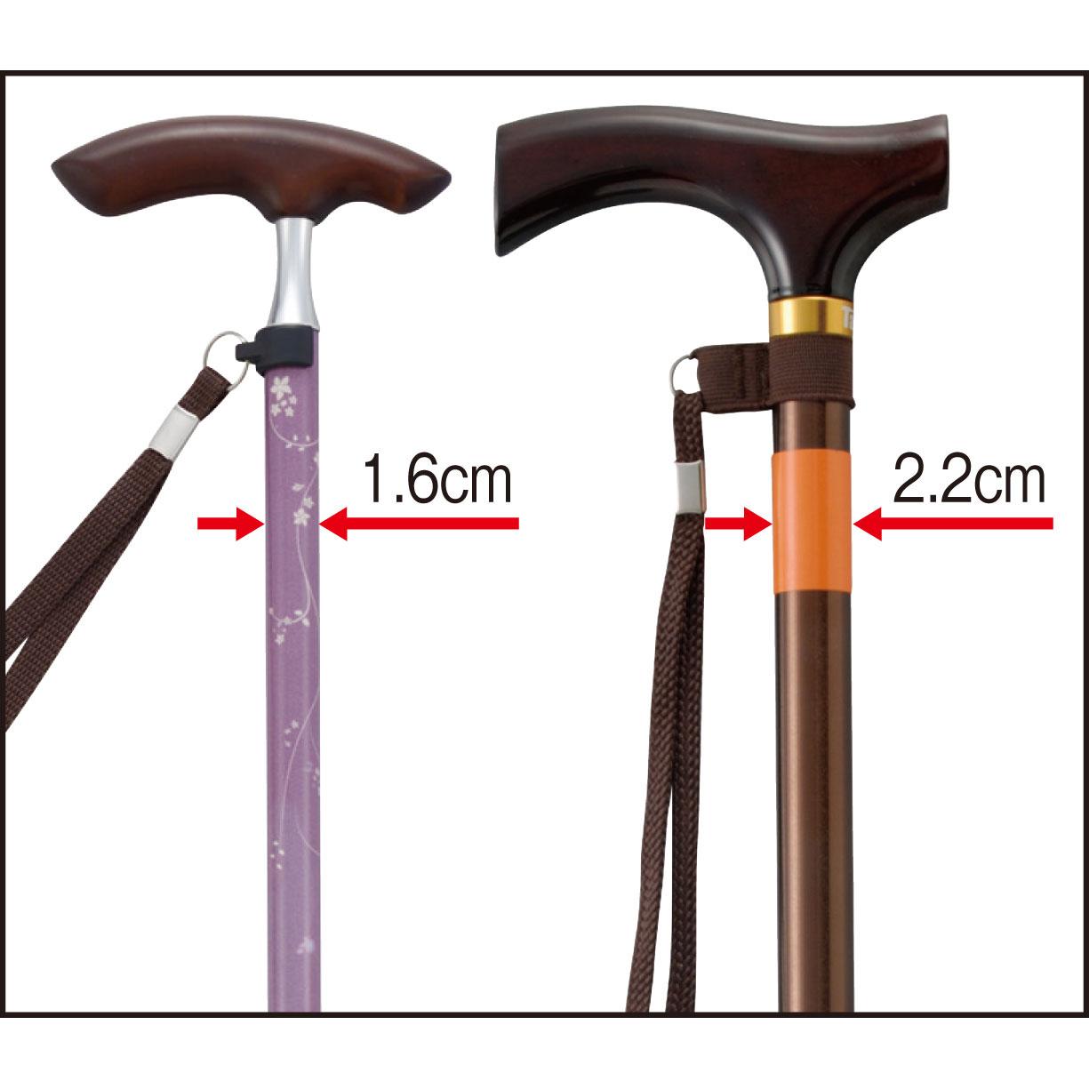 細身で女性にもぴったり。杖の太さが他の杖よりも細く、主張しすぎません。グリップ下部分も握りやすくなっています。