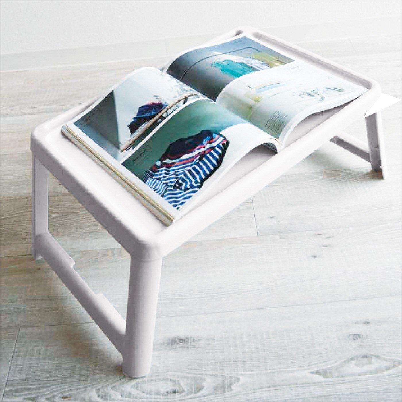 タブレットを立てて使える 折りたたみ式どこでもマルチテーブル
