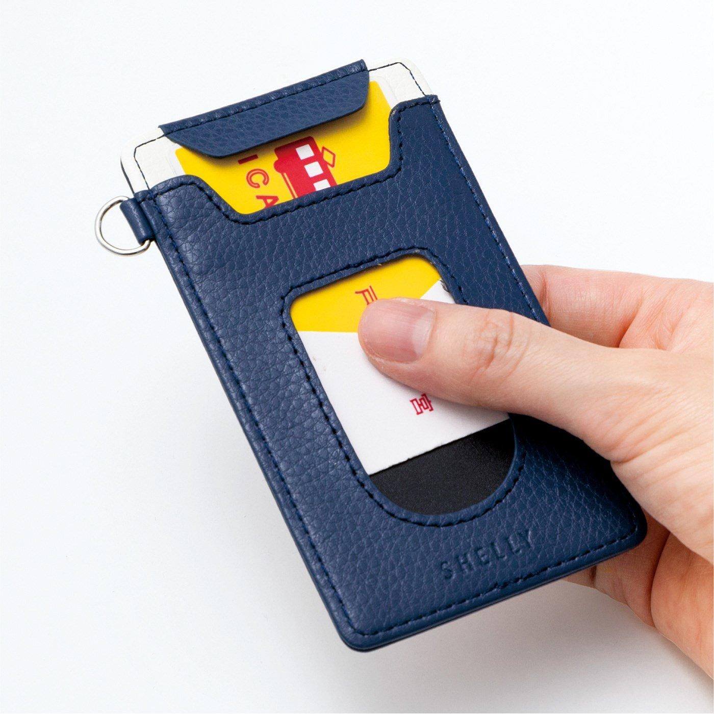 ICカードの干渉エラー&スキミングも防ぐ スライドパスケースの会