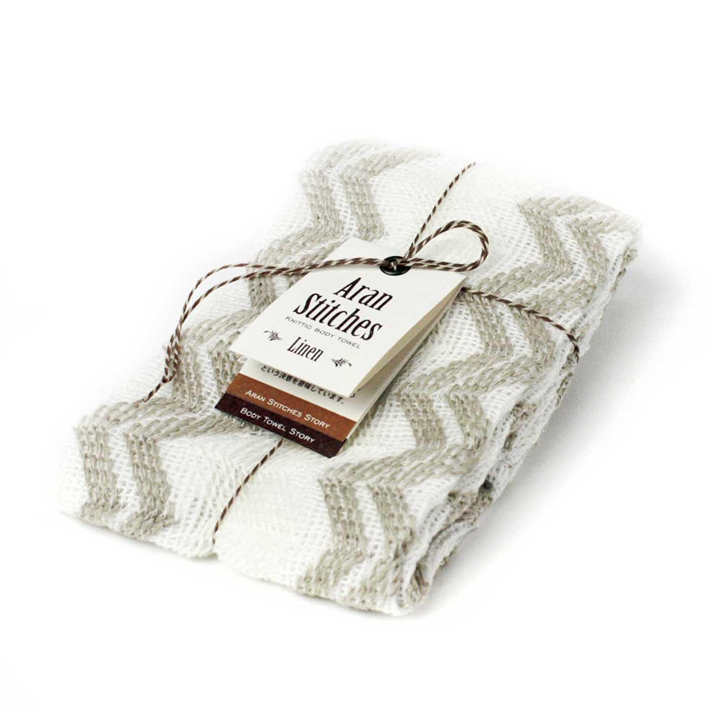 フェリシモ 天然素材の風合いを活かして編みあげた ボディータオル〈リネン〉