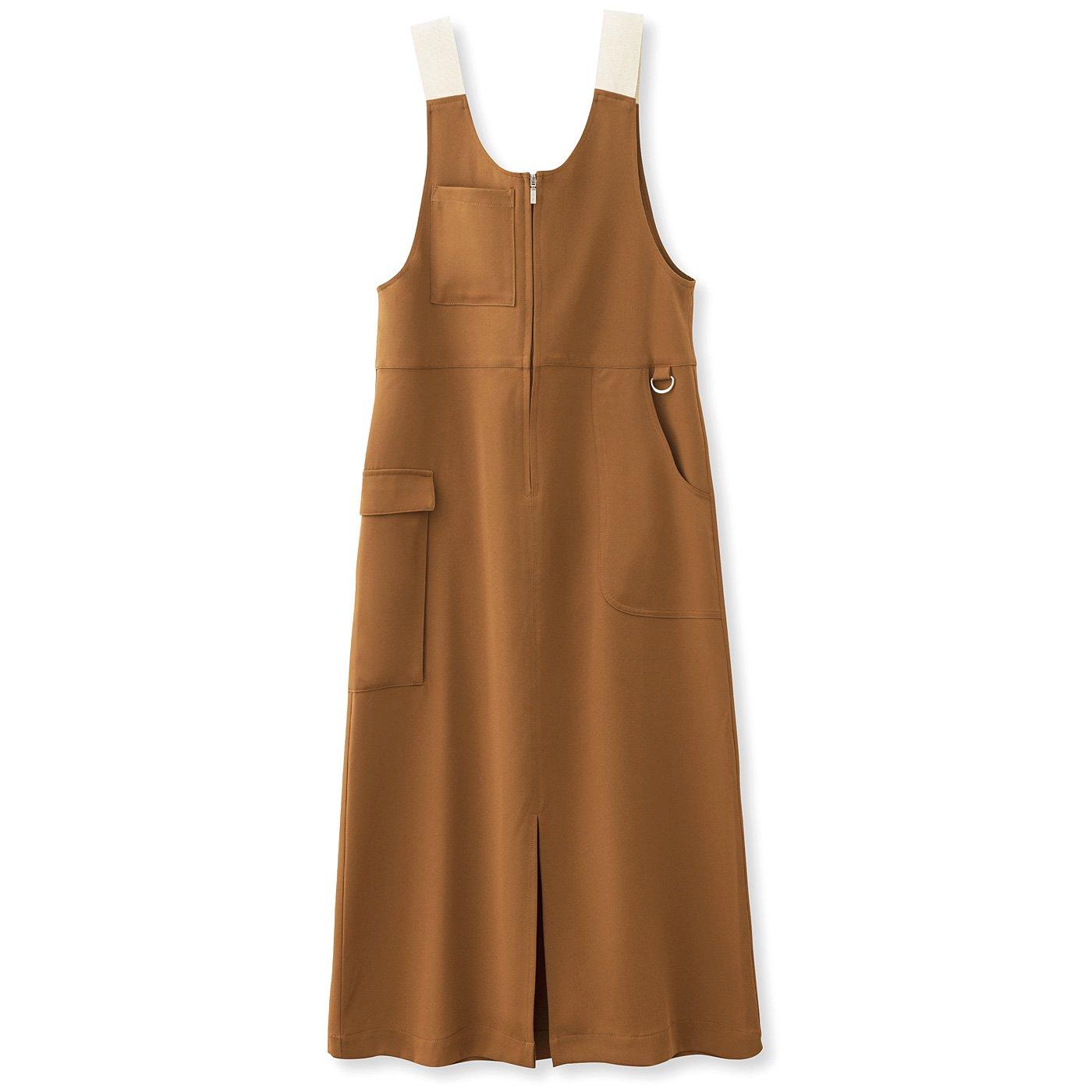 UP.de 着られるバッグで身軽にお出かけ 手ぶらがうれしいポケットいっぱい サロペットスカートの会