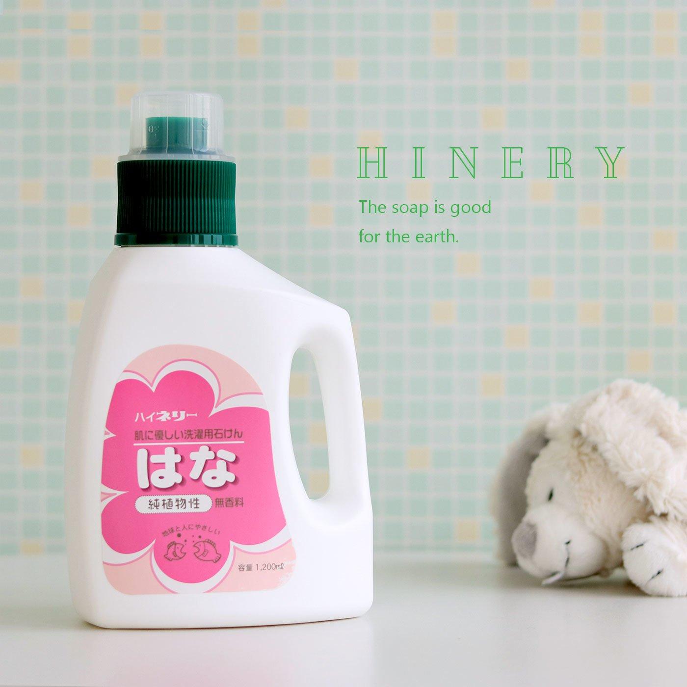 洗濯用液体石けん 純植物性 はなボトル(柔軟剤不用)
