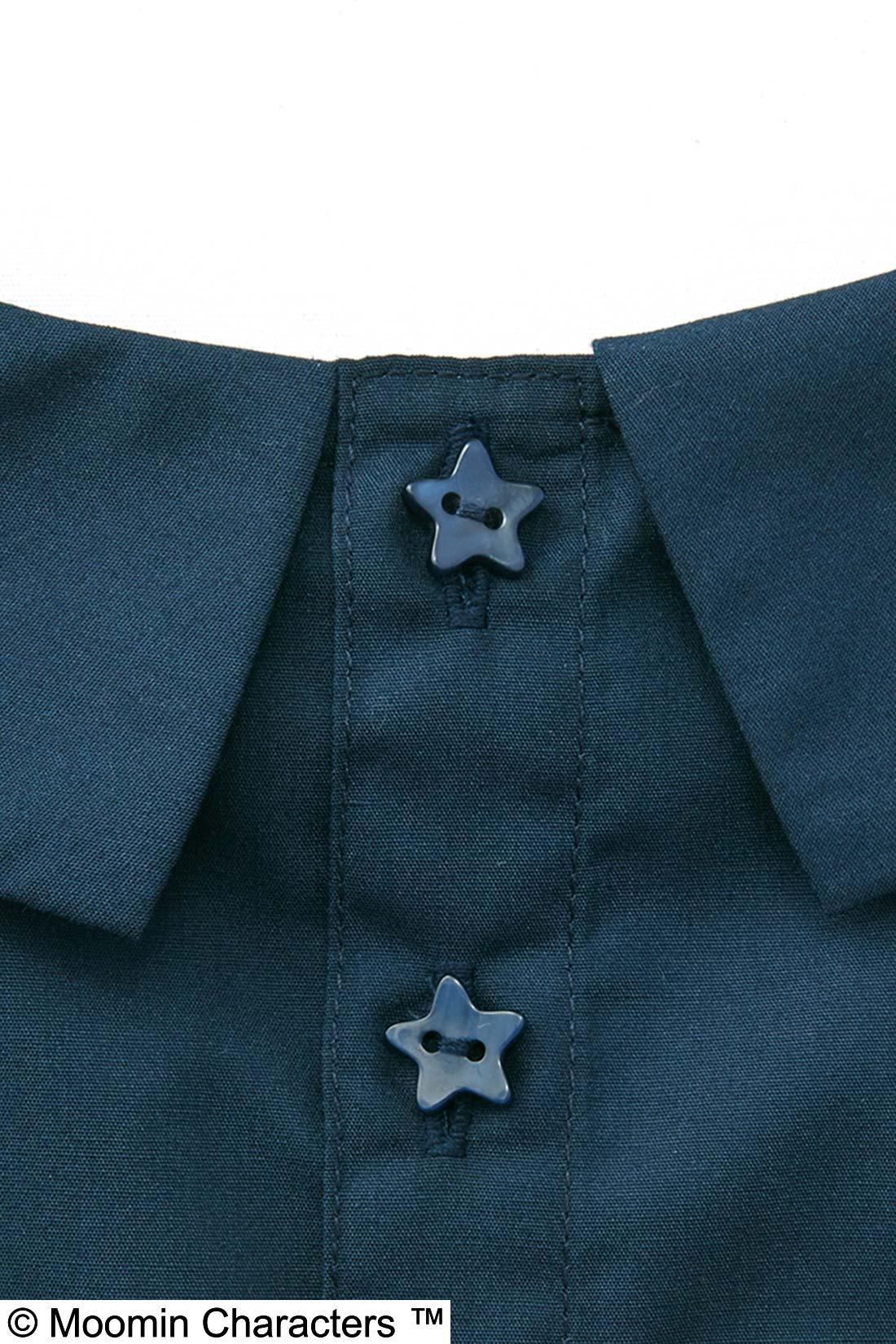 星のボタンで、後ろ姿もかわいいよ。