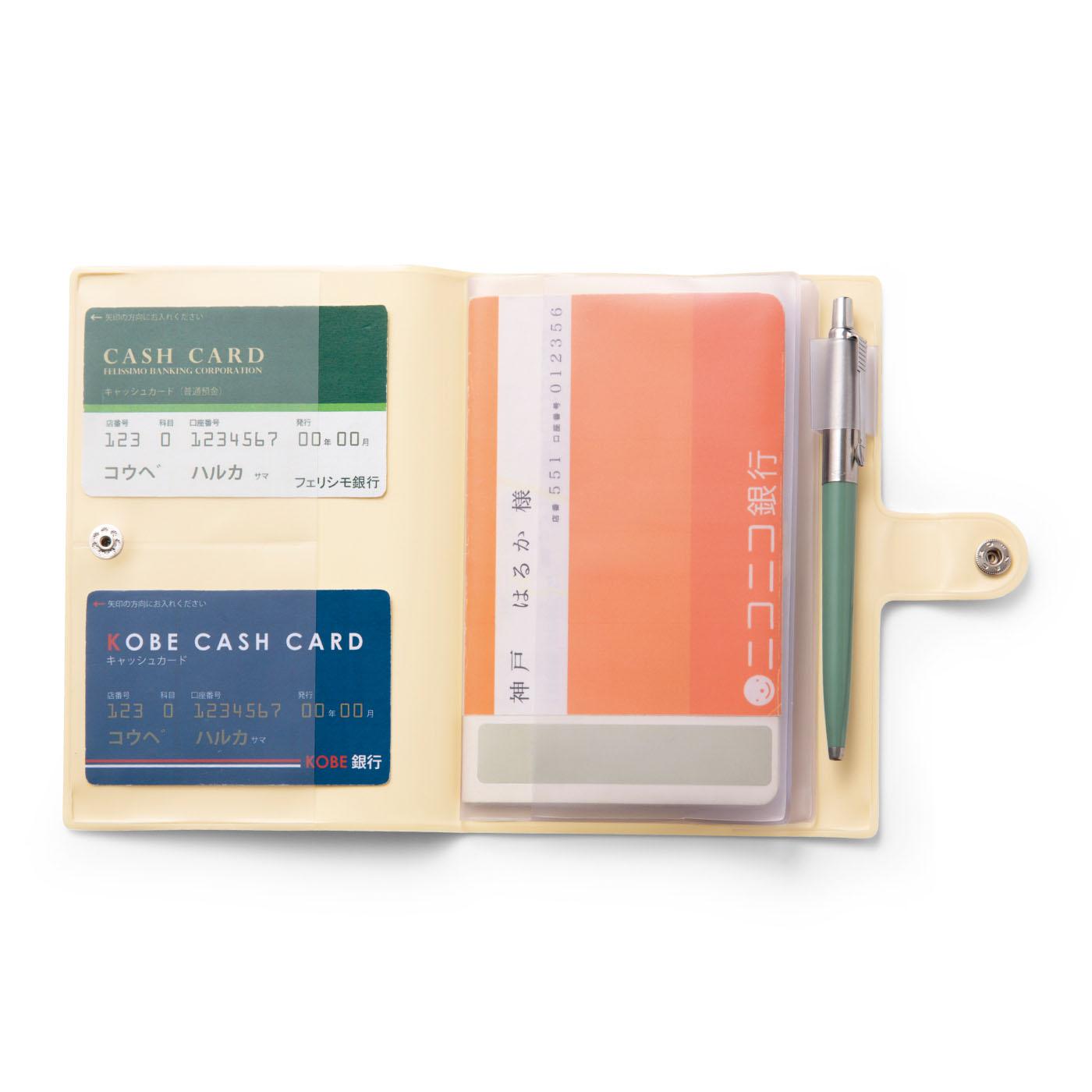 通帳2冊、カード2枚を収納可能。振込票の控えが入るポケットも付いています。