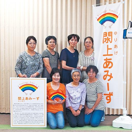 閖上あみーずさんは、フェリシモの「東日本大震災義援金」が活用されている「とうほくIPPO(いっぽ)プロジェクト」の支援先でもあります。
