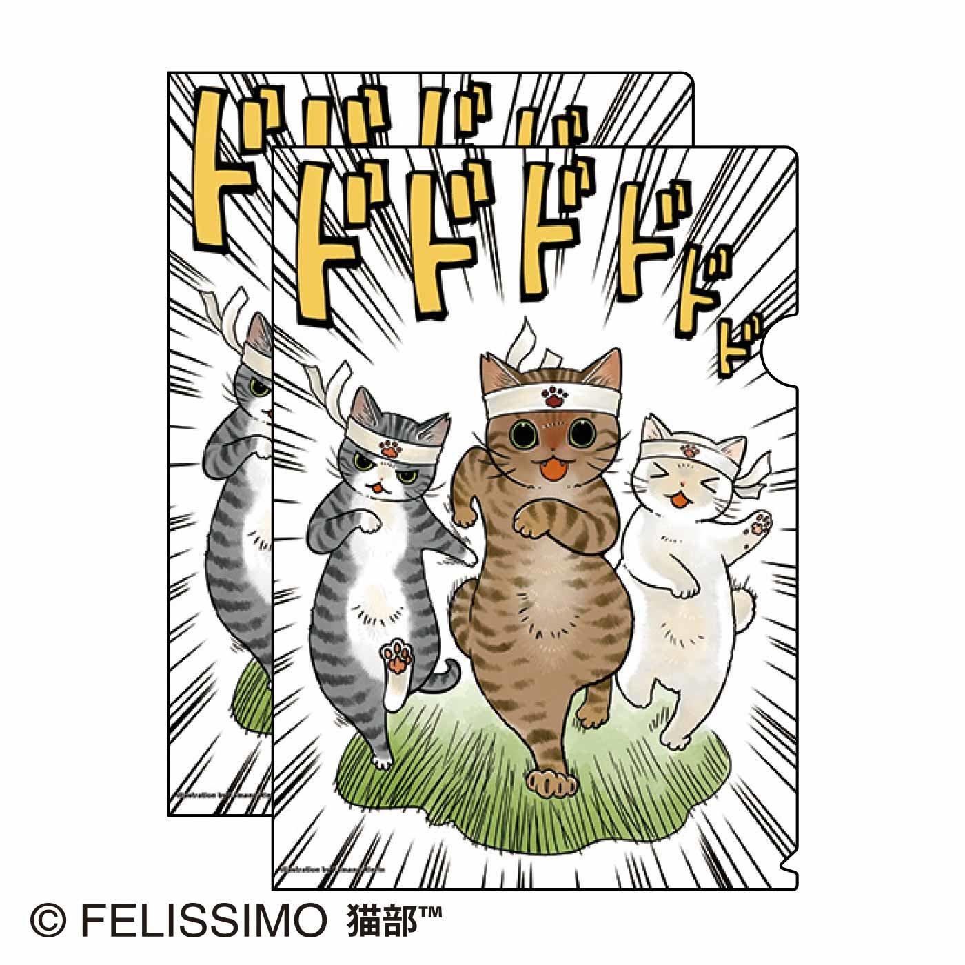 山野りんりん×猫部 地域猫チャリティークリアファイル2021
