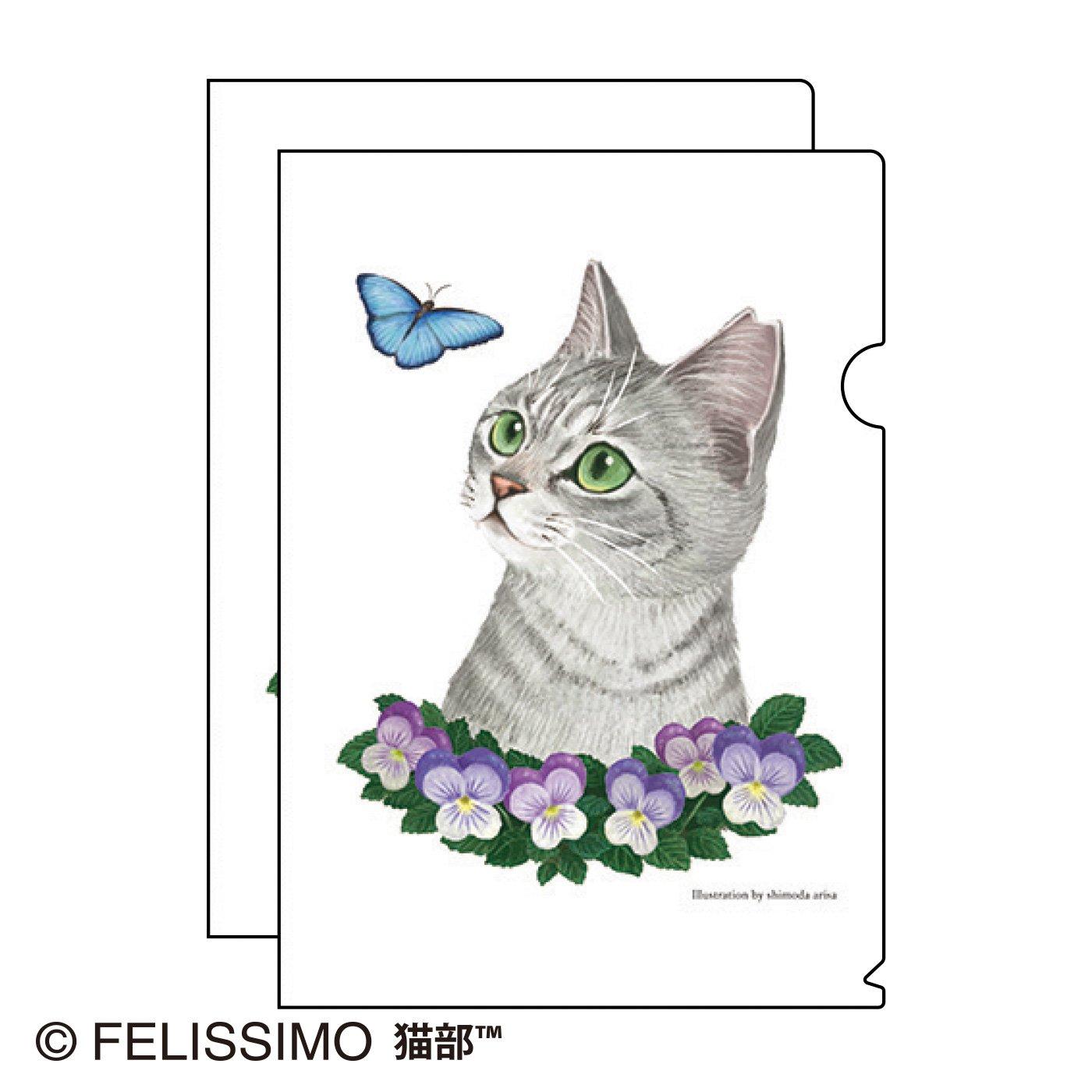 霜田有沙×猫部 地域猫チャリティークリアファイル2021