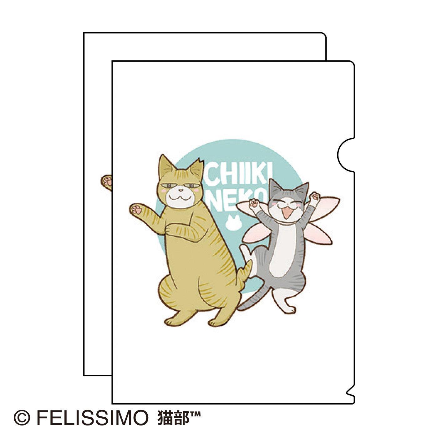 吉川景都×猫部 地域猫チャリティークリアファイル2021