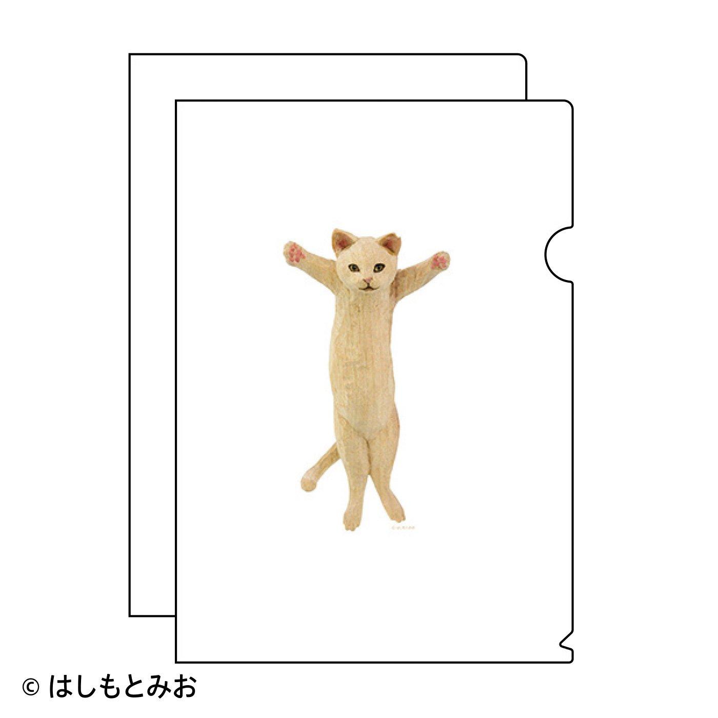 はしもとみお×猫部 地域猫チャリティークリアファイル2021