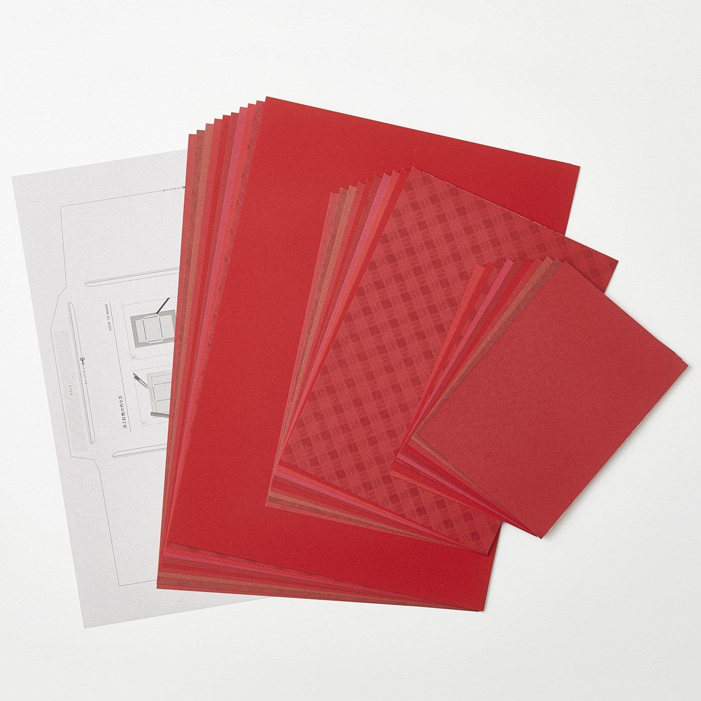 OSYAIRO 紙の専門商社竹尾が選ぶ 色を楽しむ紙セットの会〈赤〉