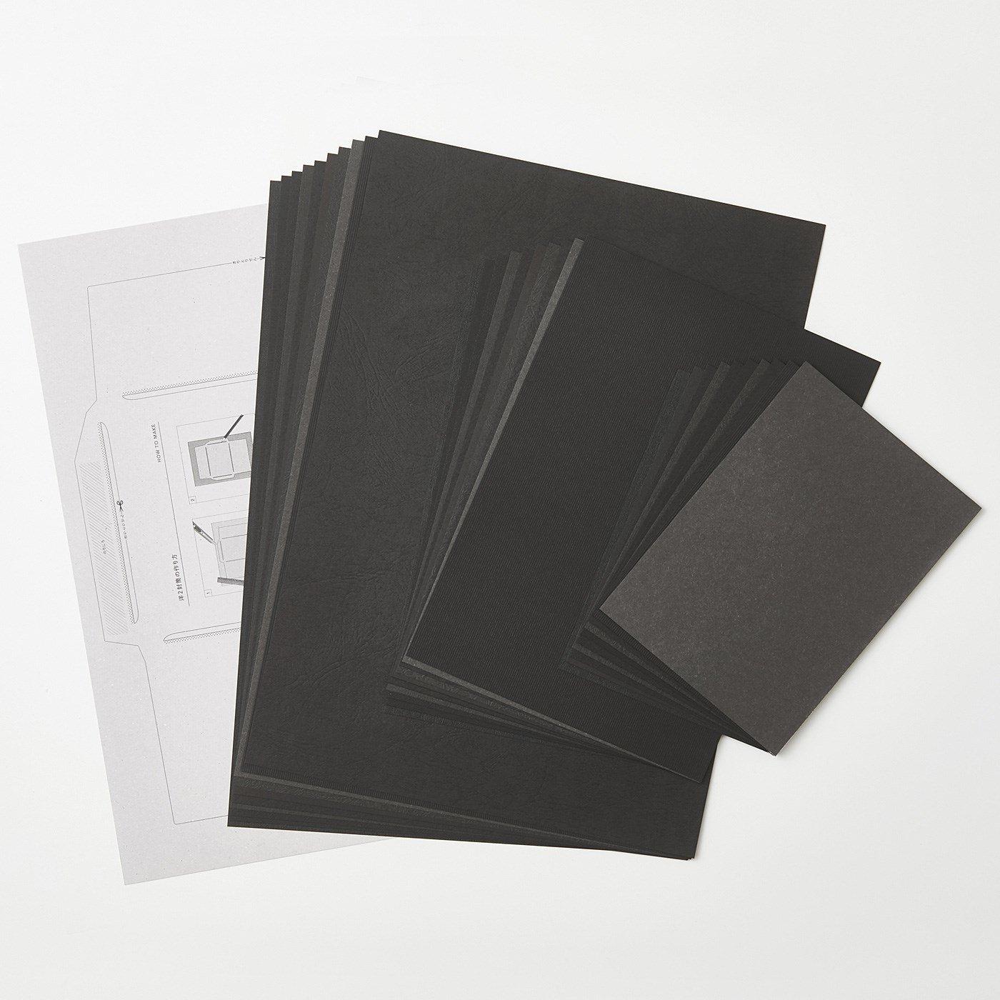 OSYAIRO 紙の専門商社竹尾が選ぶ 色を楽しむ紙セットの会〈黒〉