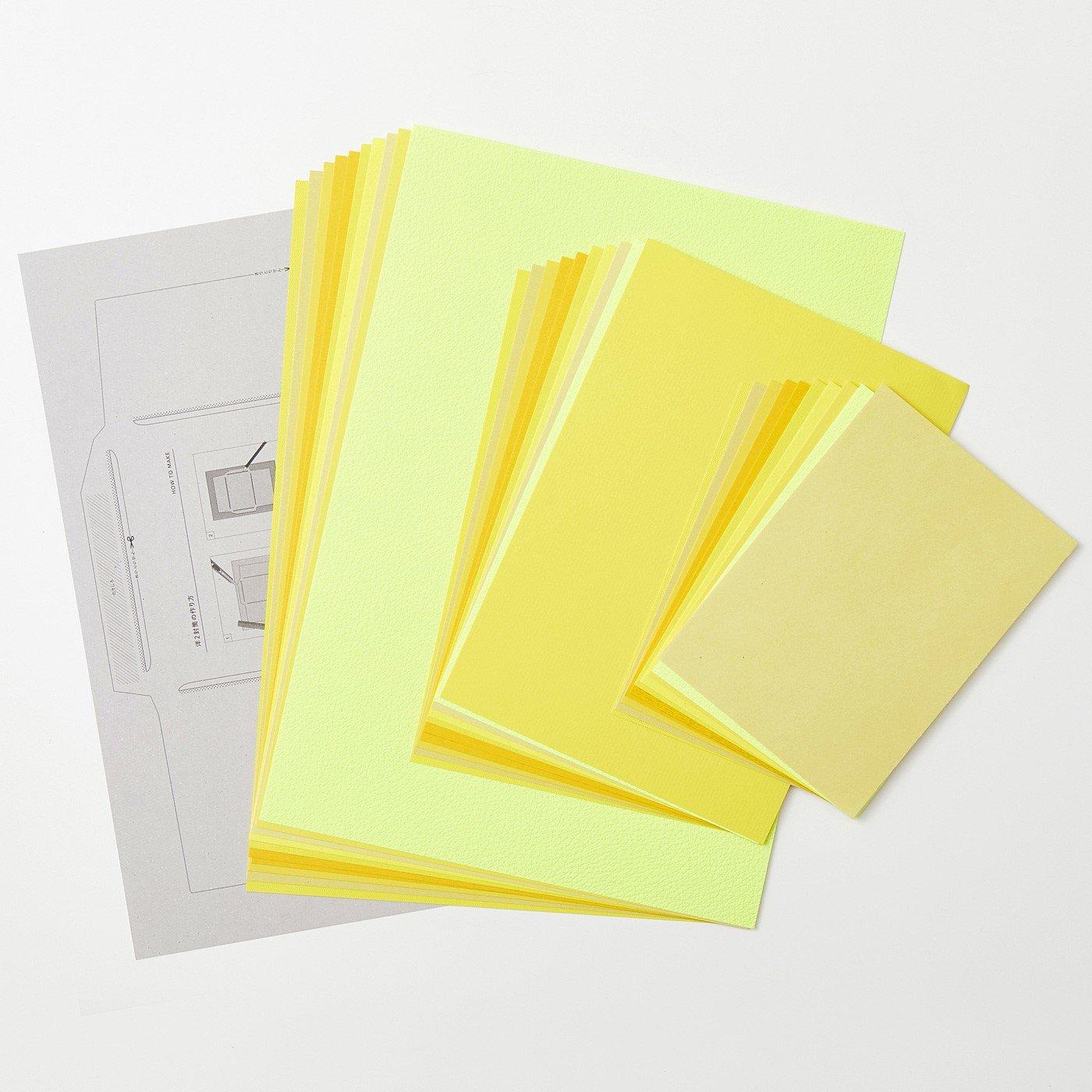 OSYAIRO 紙の専門商社竹尾が選ぶ 色を楽しむ紙セットの会〈黄〉