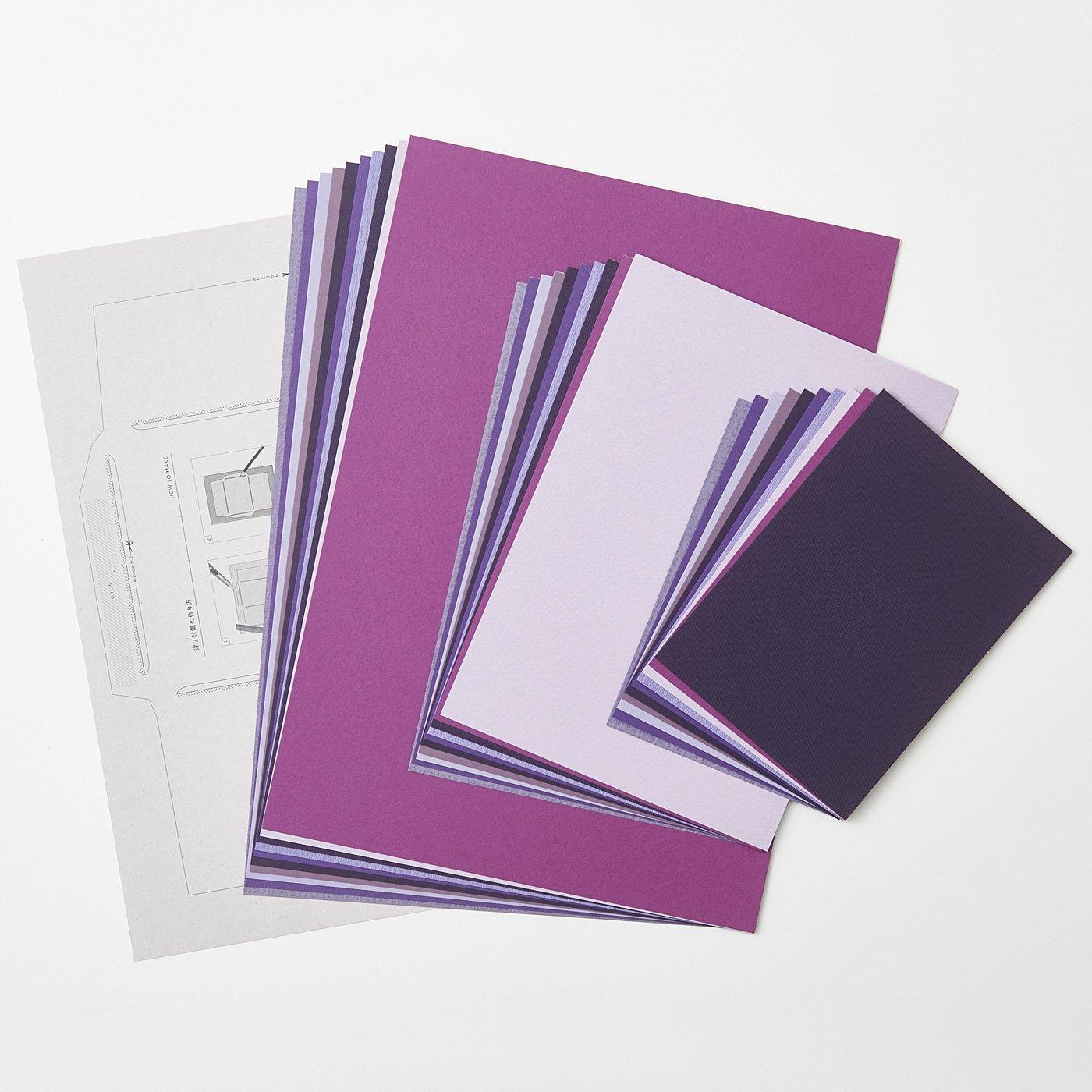 OSYAIRO 紙の専門商社竹尾が選ぶ 色を楽しむ紙セットの会〈紫〉