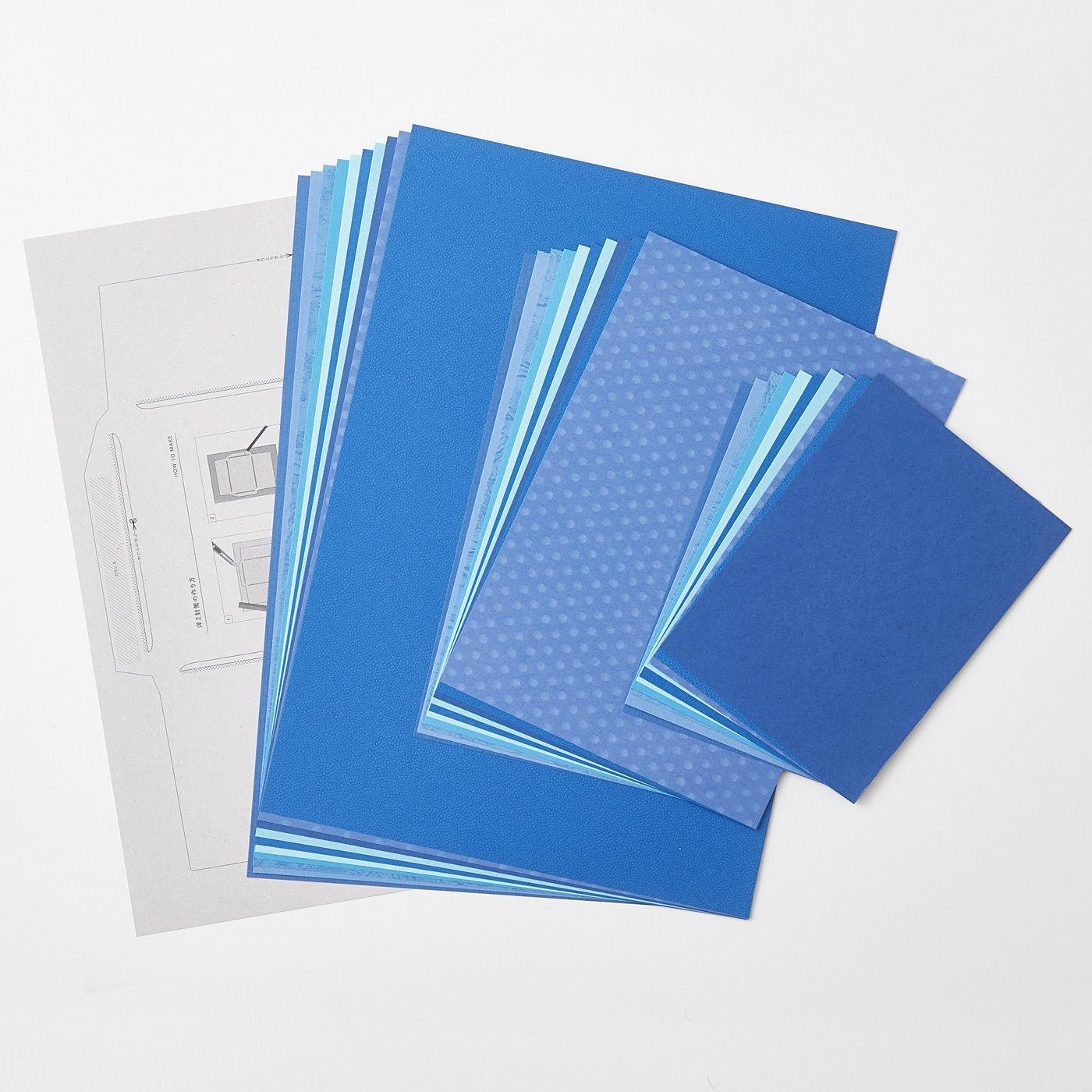 OSYAIRO 紙の専門商社竹尾が選ぶ 色を楽しむ紙セットの会〈青〉