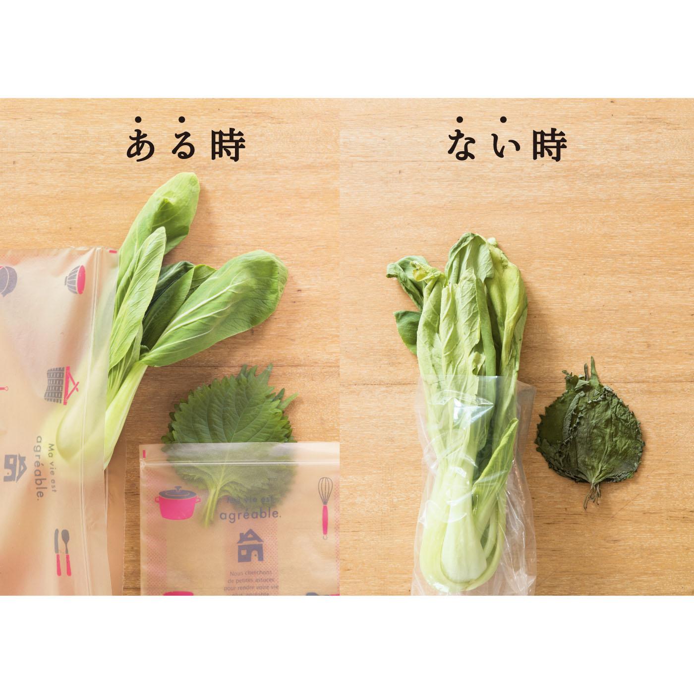 ※5日間同じ冷蔵庫で「抗菌・鮮度保持ジップバッグ」に入れて保存したものと、一般的なポリ袋に入れて保存したものを撮影しています。