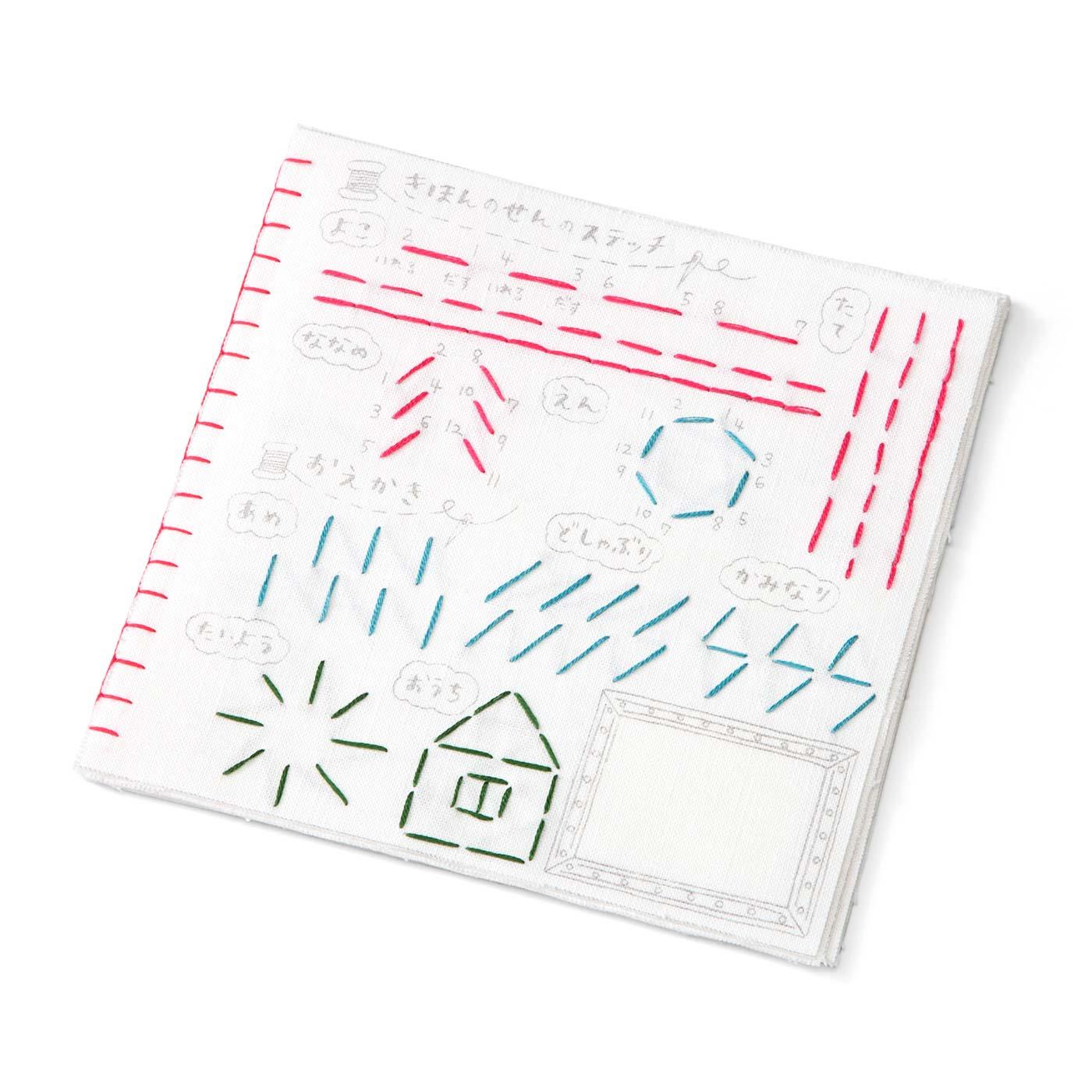 毎回練習した後のレッスンクロスはとじ合わせてステッチ見本帳に。見返しておさらいできます。
