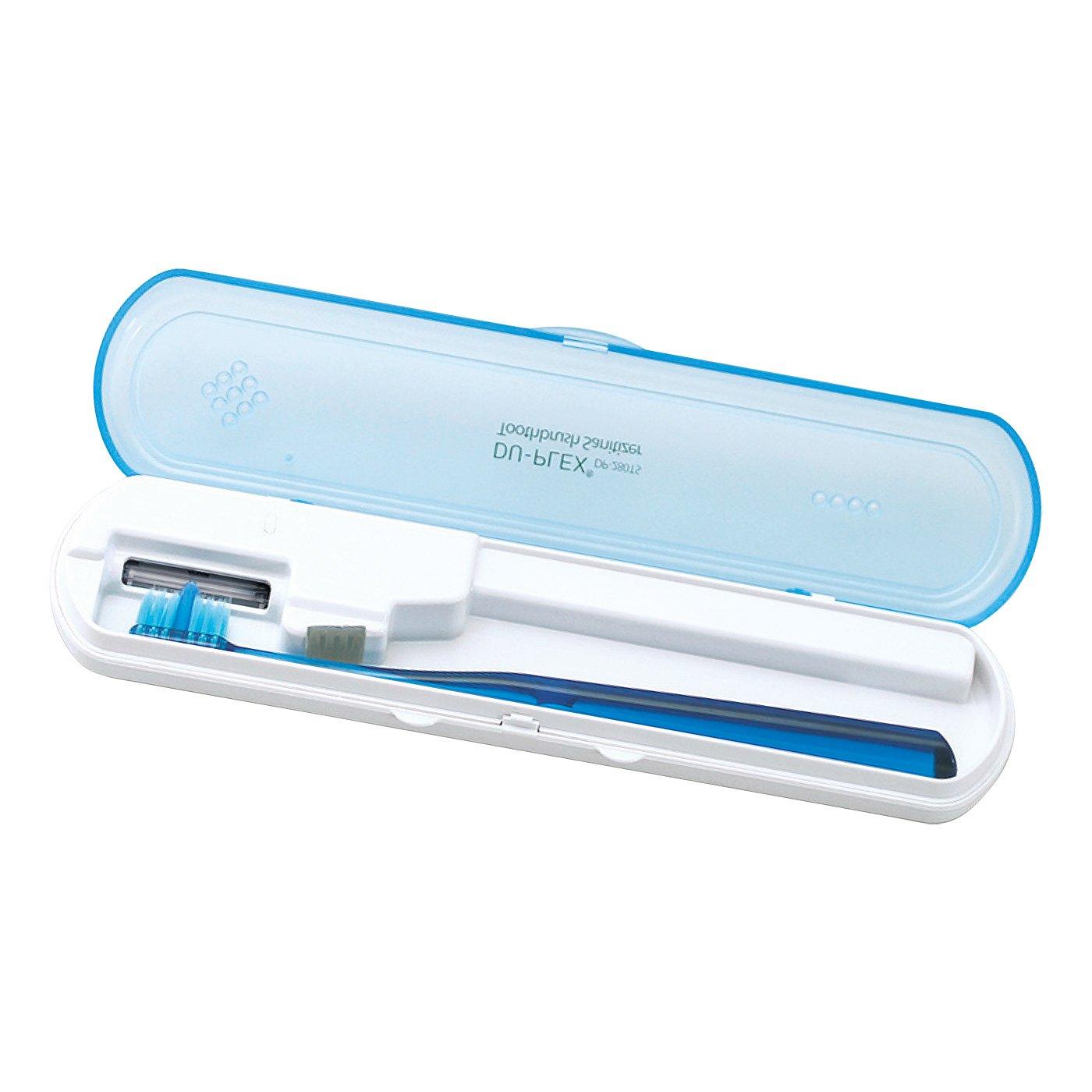 UVライトで清潔除菌 歯ブラシケース オーラクリーンTB〈ブルー〉