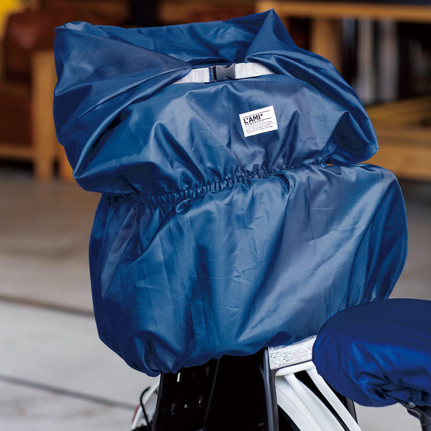 フェリシモ 人目や急な雨から荷物を守る 自転車前かご&チャイルドシートカバーの会