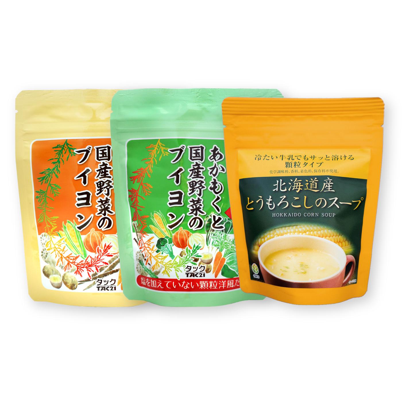 フェリシモ 自然のおいしさひとまとめ とうもろこしスープ(顆粒)と湘南逗子産天然あかもくと国産野菜ブイヨンセット
