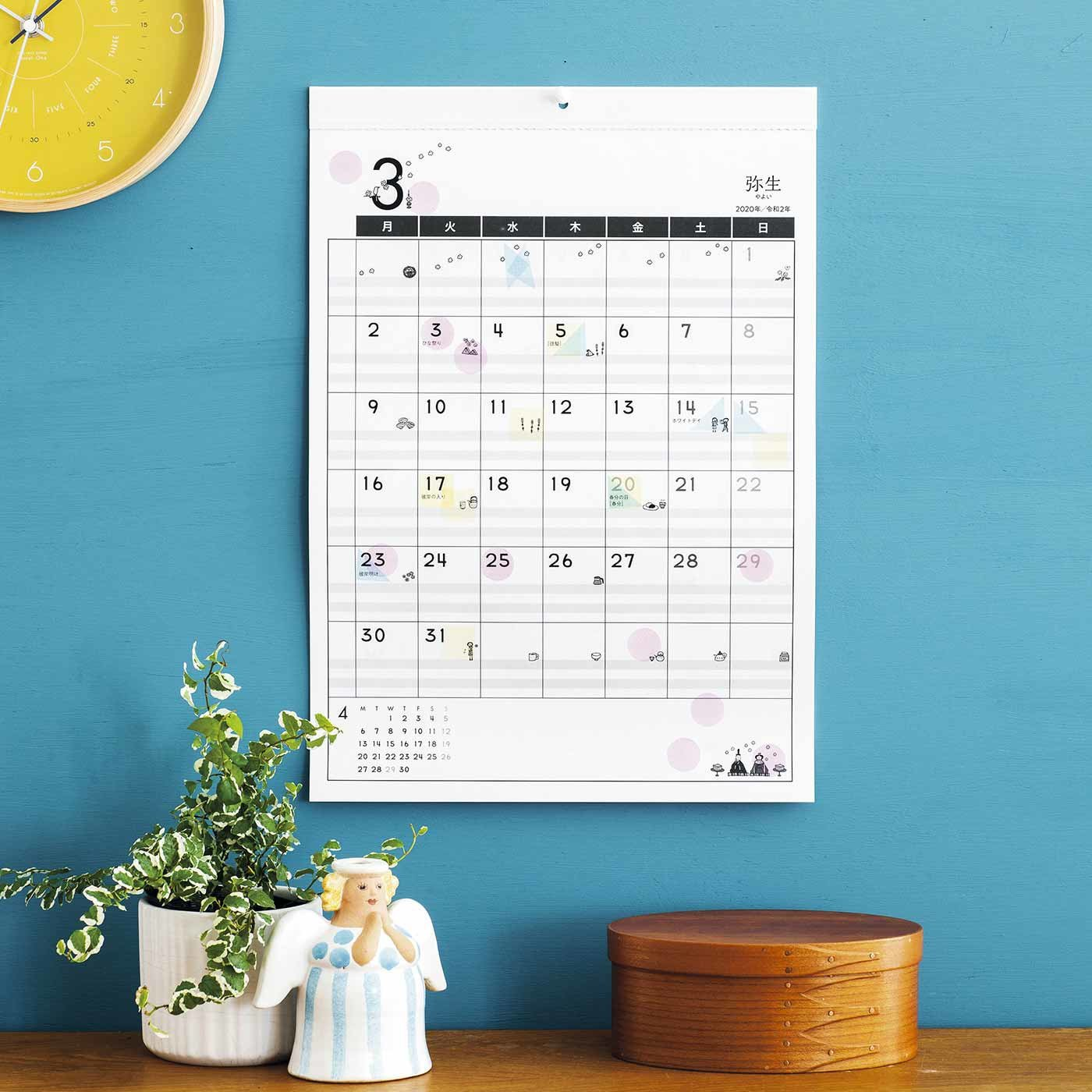 SF STUDIO みんなのスケジュール共有★ ウォールカレンダー