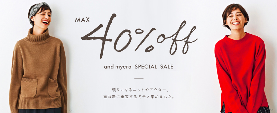 MAX40%OFF and myera[アンドマイラ] SPECIAL SALE