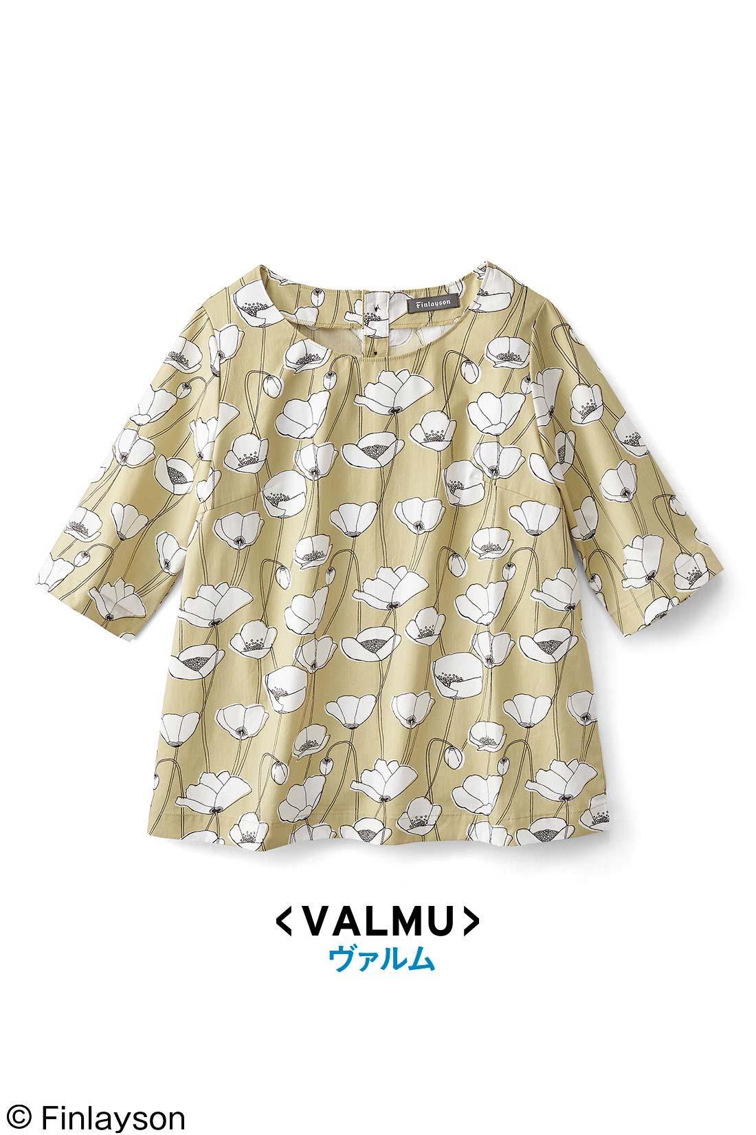 〈VALMU〉ヴァルム お誕生日に花束をもらった女の子は、かわいいポピーがお気に入り。