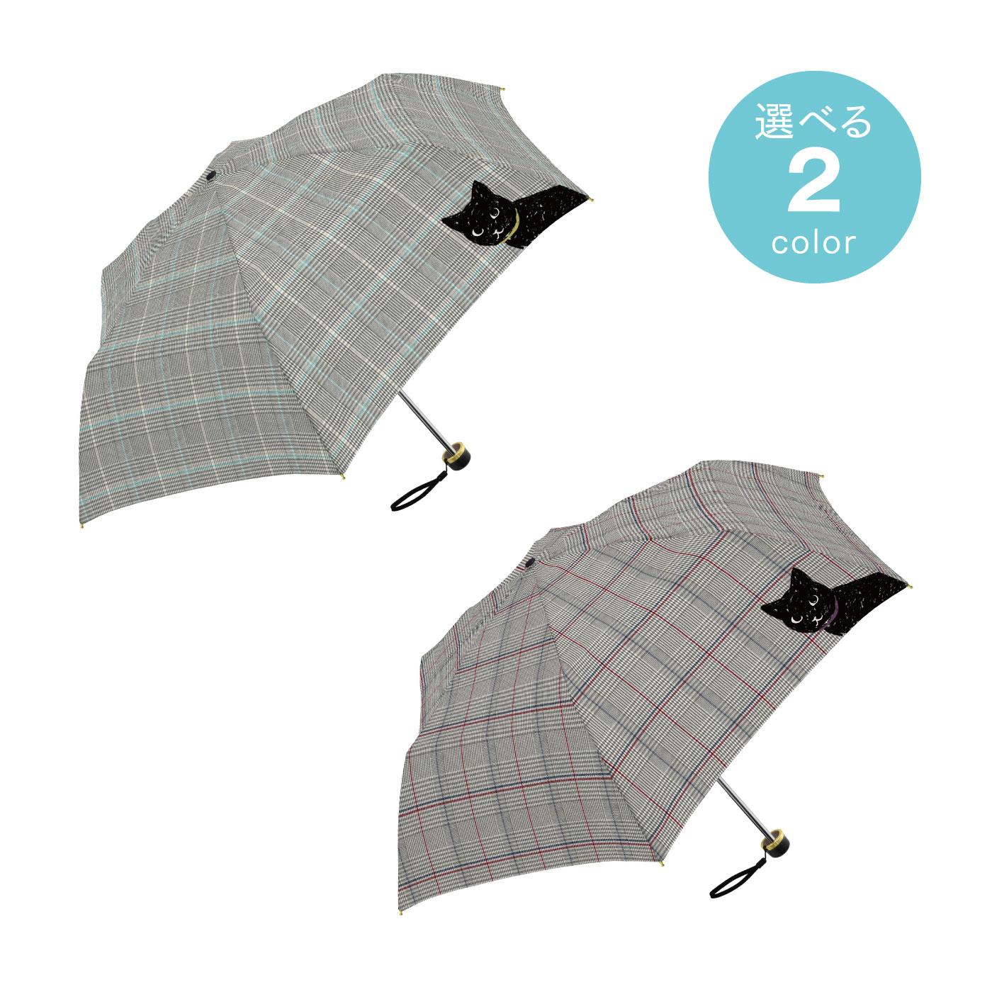 フェリシモ 雨の日を素敵な時間に 折り畳み傘グレンチェック キャット ミニ