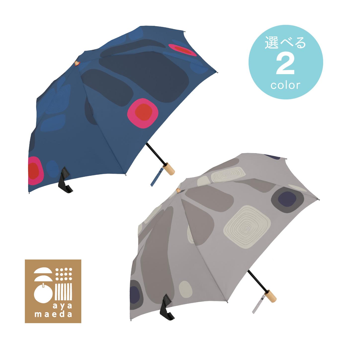 雨の日を素敵な時間に 折り畳み傘メモリー ミニ