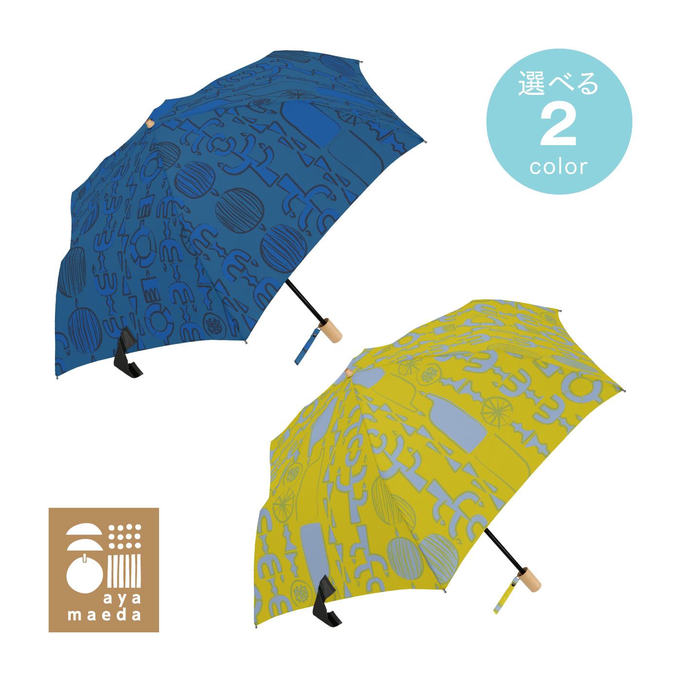 雨の日を素敵な時間に 折り畳み傘キャンドル ミニ
