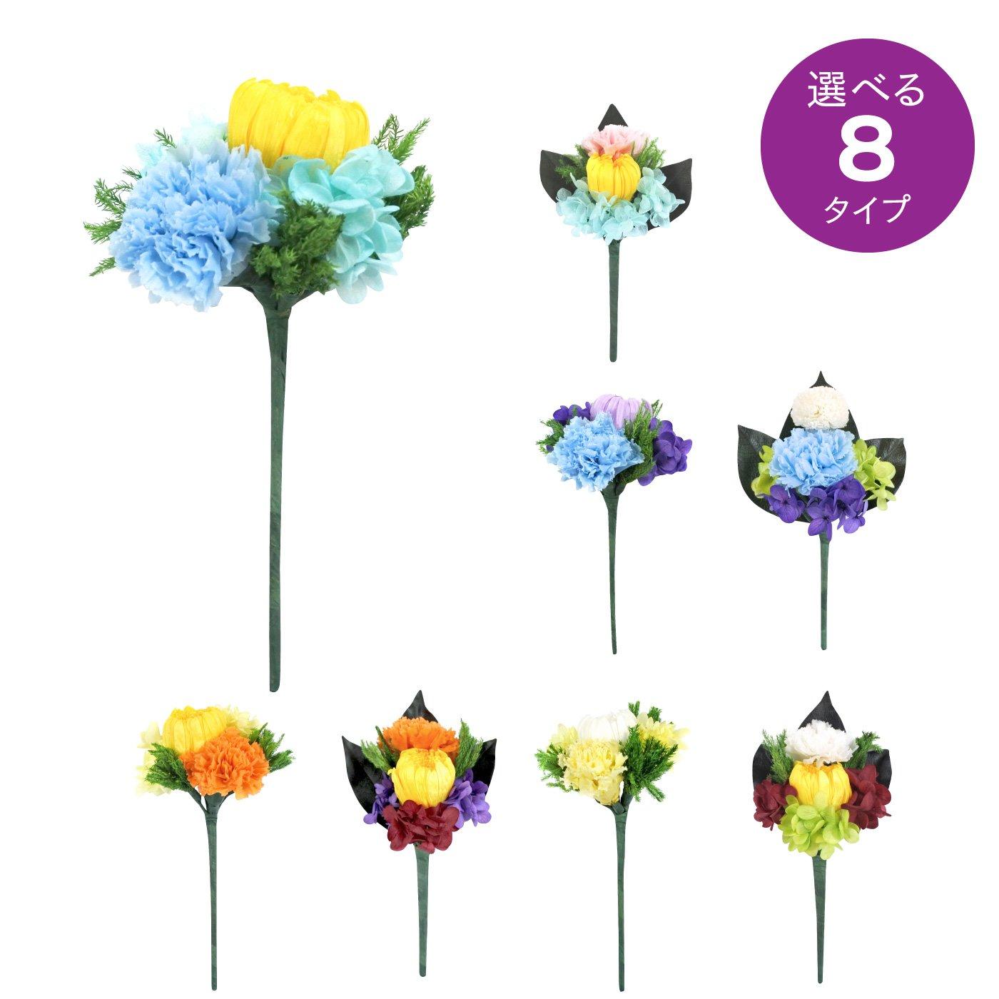季節の花風水を取り入れる プリザーブドフラワー仏花